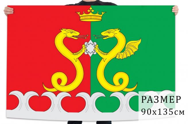 Флаг Каменского района Пензенской области