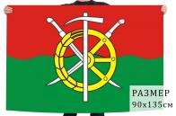 Флаг Каменского района