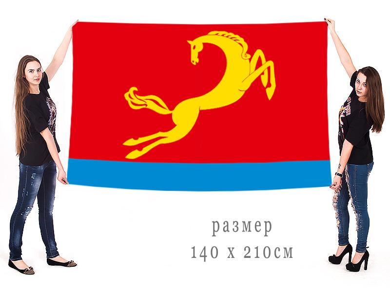 Большой флаг Каневского района