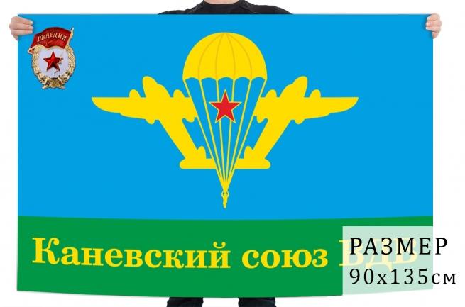 Флаг Каневского союза ВДВ