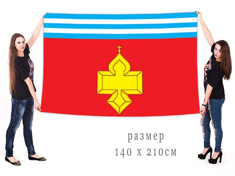 Большой флаг Кантемировского муниципального района