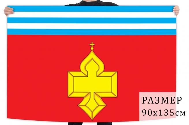 Флаг Кантемировского муниципального района