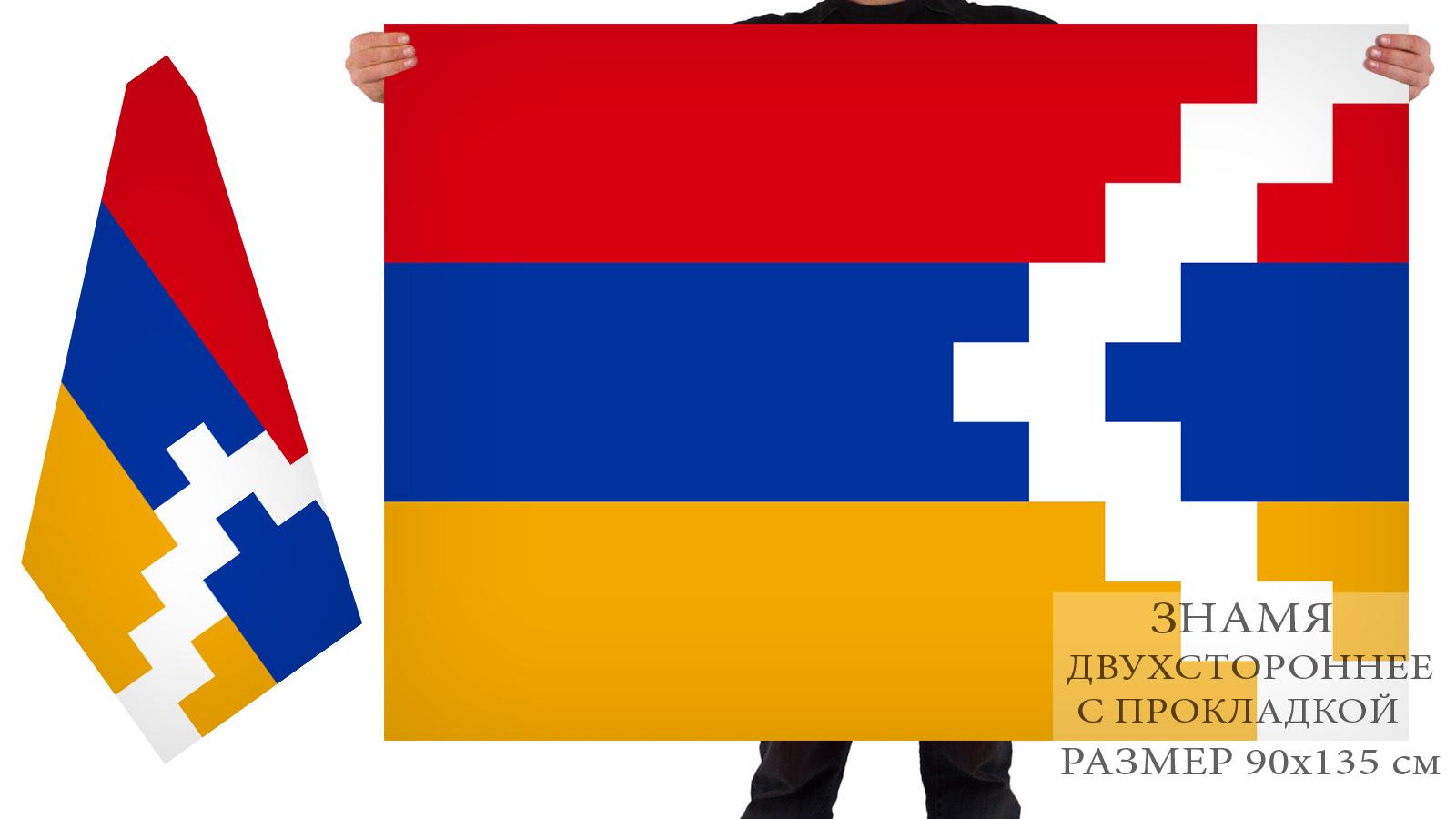 Флаг Карабаха  двухсторонний