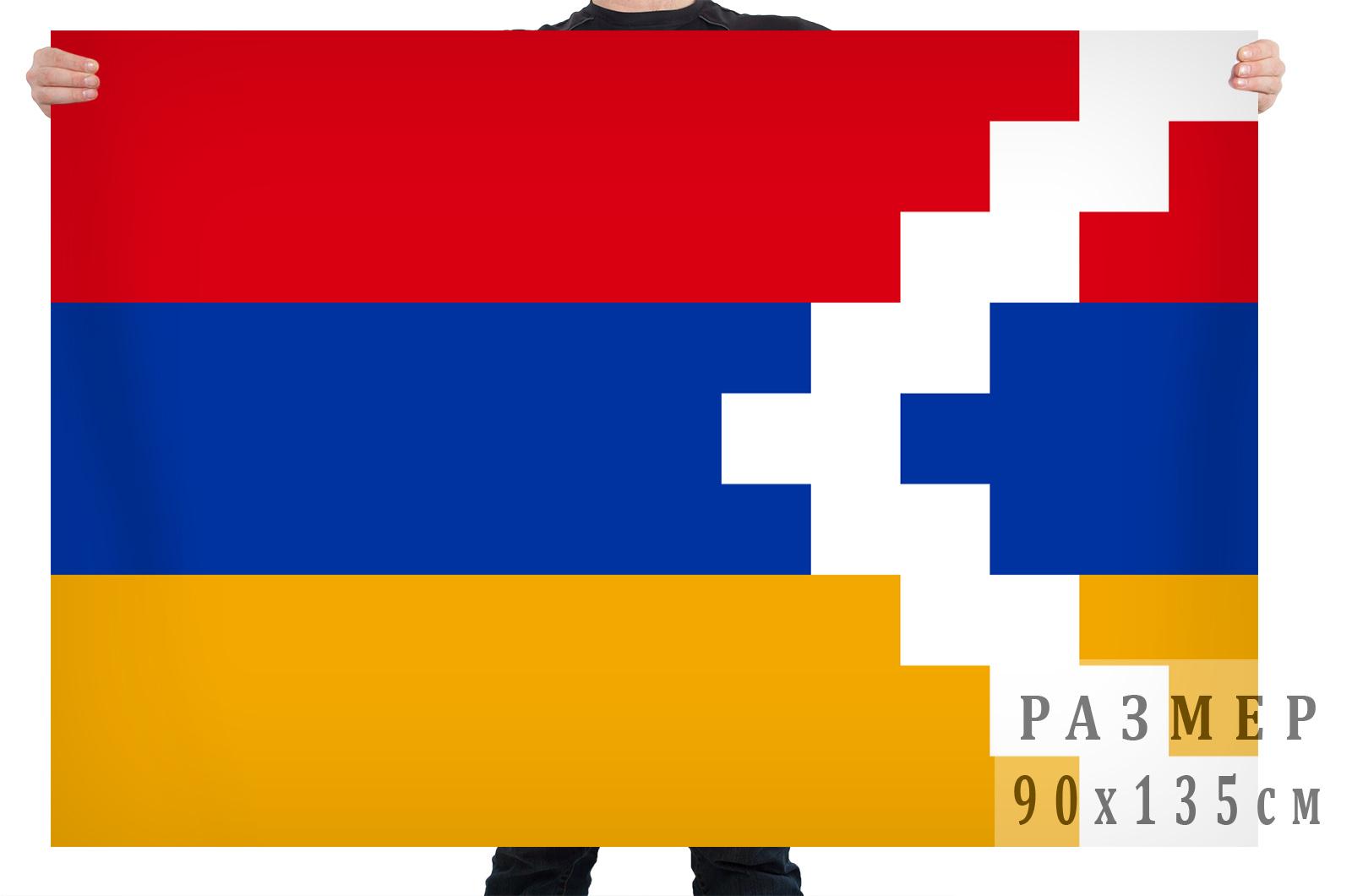 Флаг Карабаха