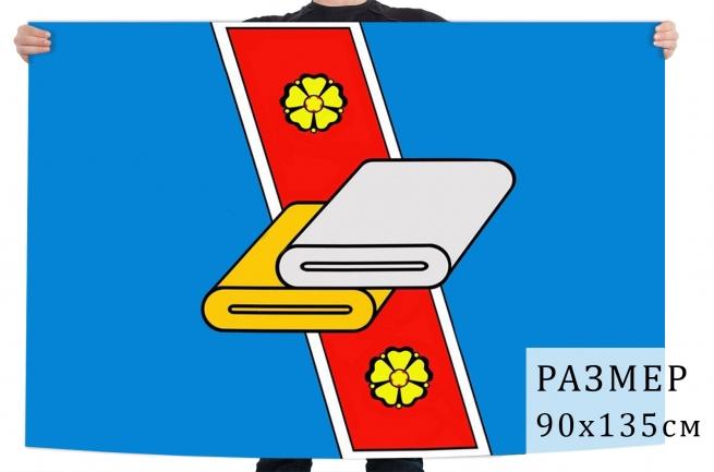 Флаг Карабаново