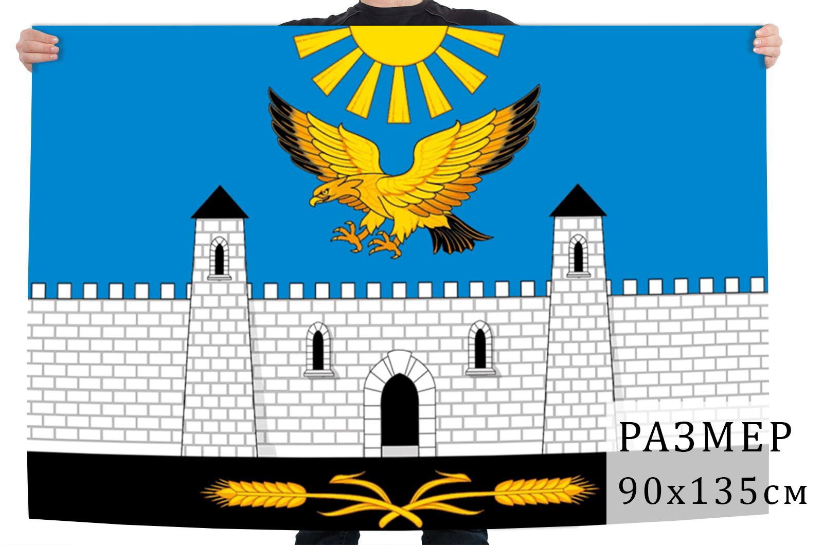 Флаг Карабулака