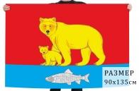 Флаг Карагинского муниципального района