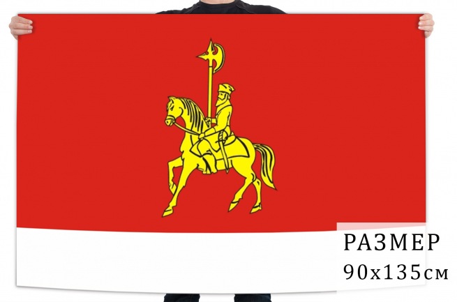 Флаг Каратузского района
