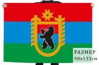 Флаг Карелии с гербом
