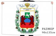 Флаг Каргасокского района