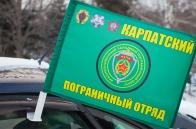 Флаг Карпатского ПогО