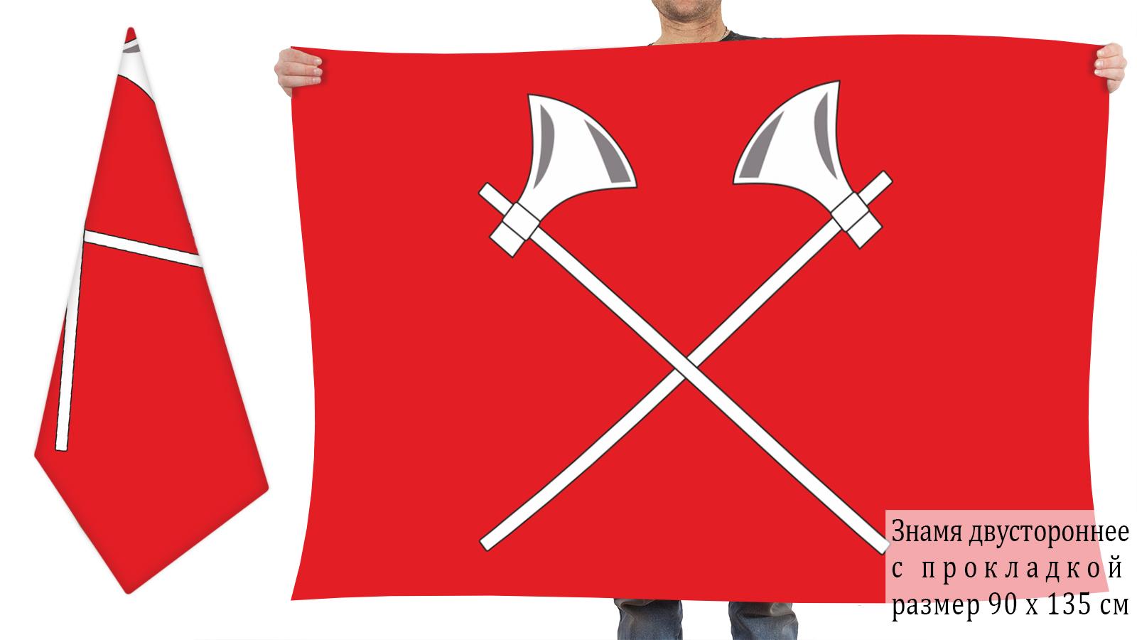 Двусторонний флаг Карсунского городского поселения