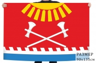 Флаг Карсунского района
