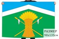 Флаг Кашарского района