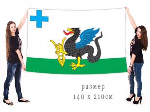 Большой флаг Каширского муниципального района
