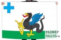 Флаг Каширского муниципального района