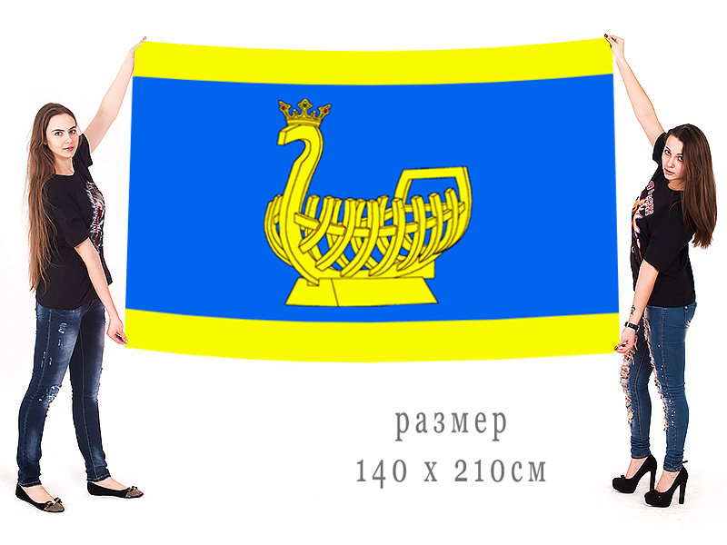 Большой флаг города Касимова Рязанской области