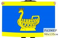 Флаг города Касимова Рязанской области
