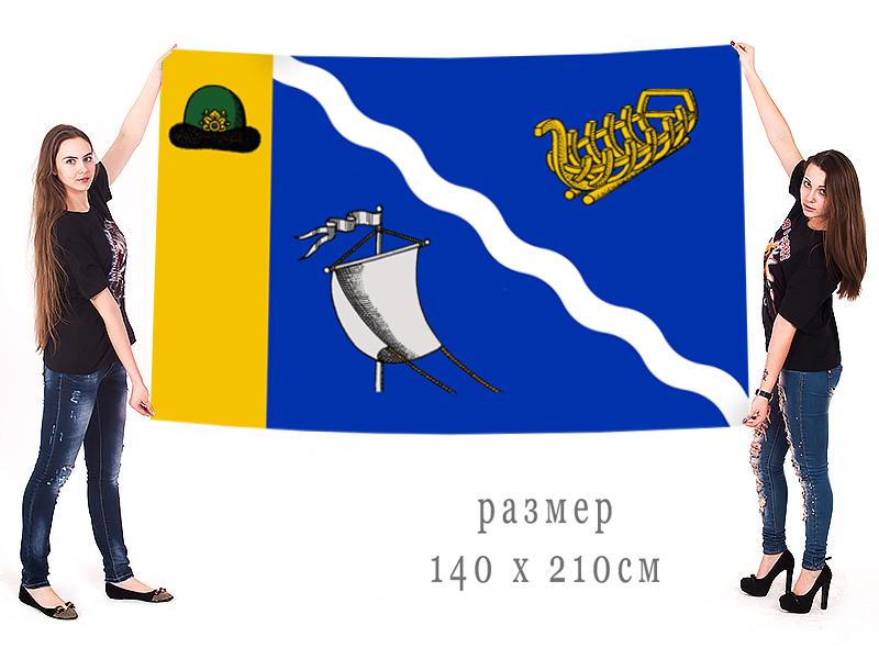Большой флаг Касимовского района
