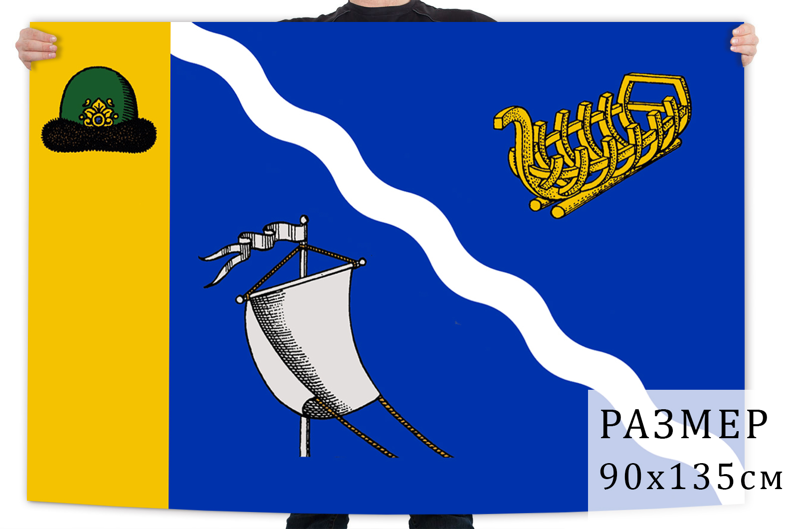 Флаг Касимовского района