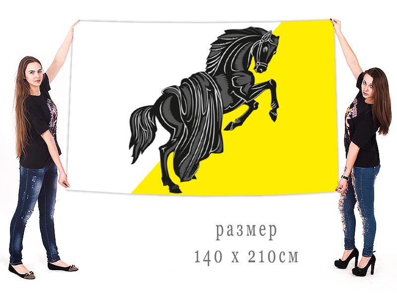 Большой флаг Каслинского района