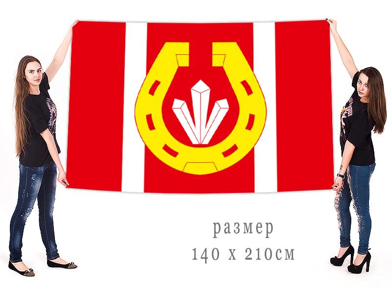 Большой флаг Катав-Ивановского района