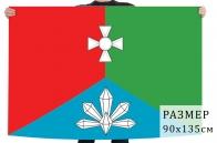 Флаг Кавалеровского района