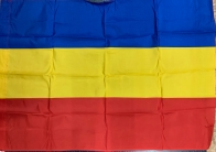Флаг Казачий