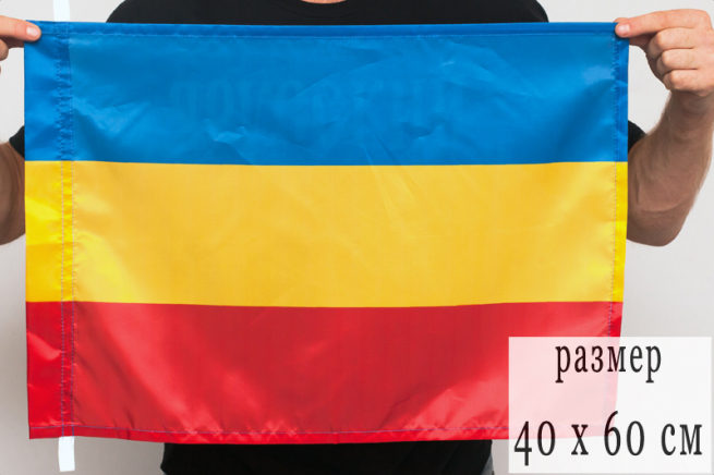 Флаг Всевеликого Войска Донского 40x60