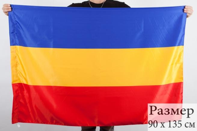 Флаги Донских казаков