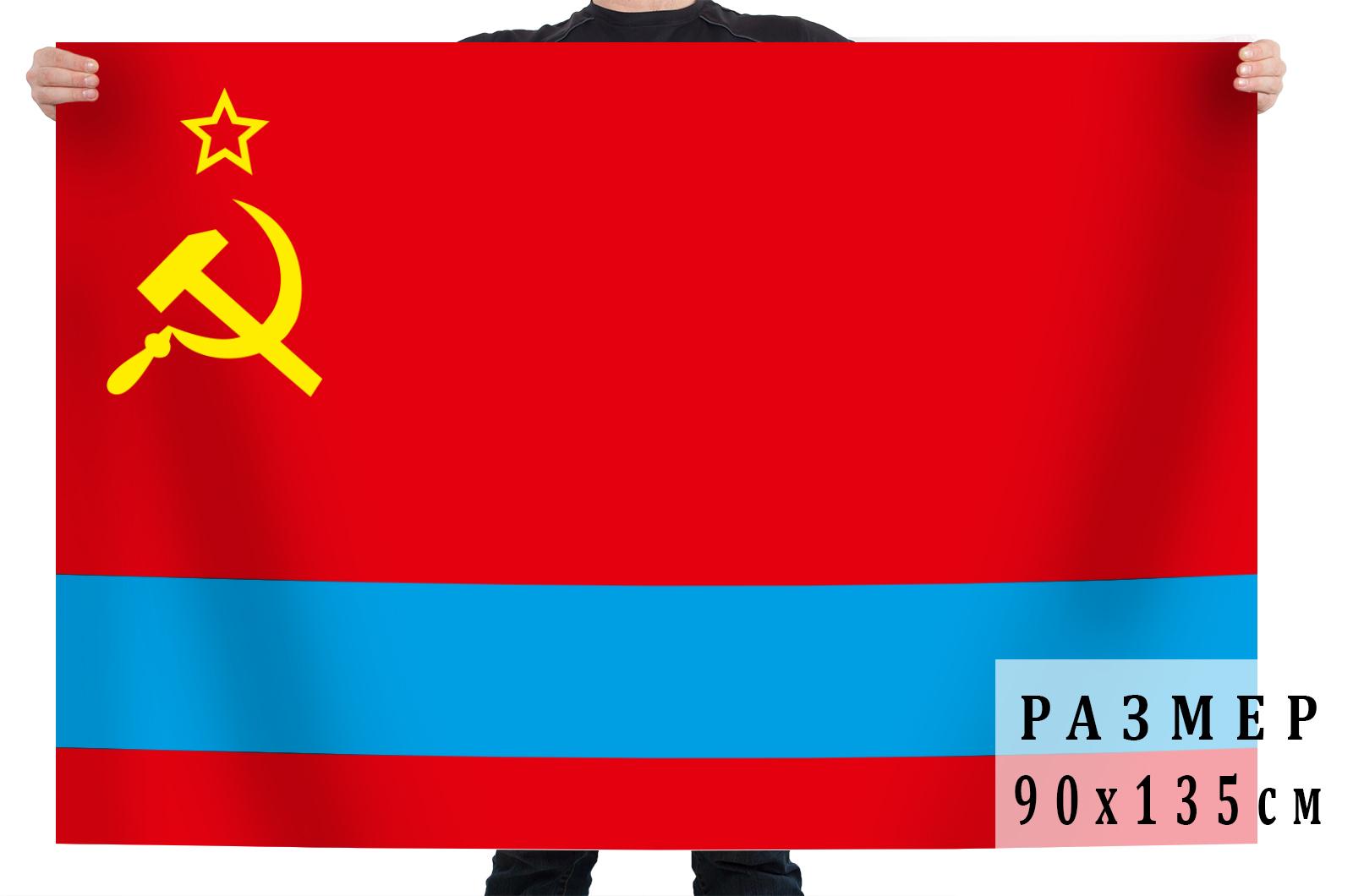 Флаг Казахской ССР
