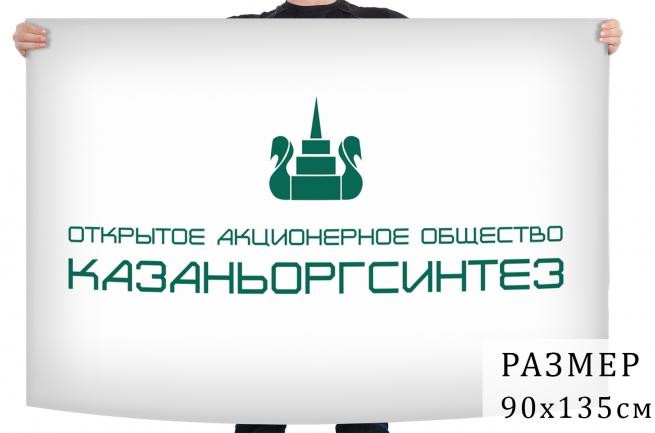 Флаг Казаньоргсинтеза