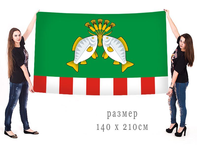 Большой флаг Казанского района Тюменской области