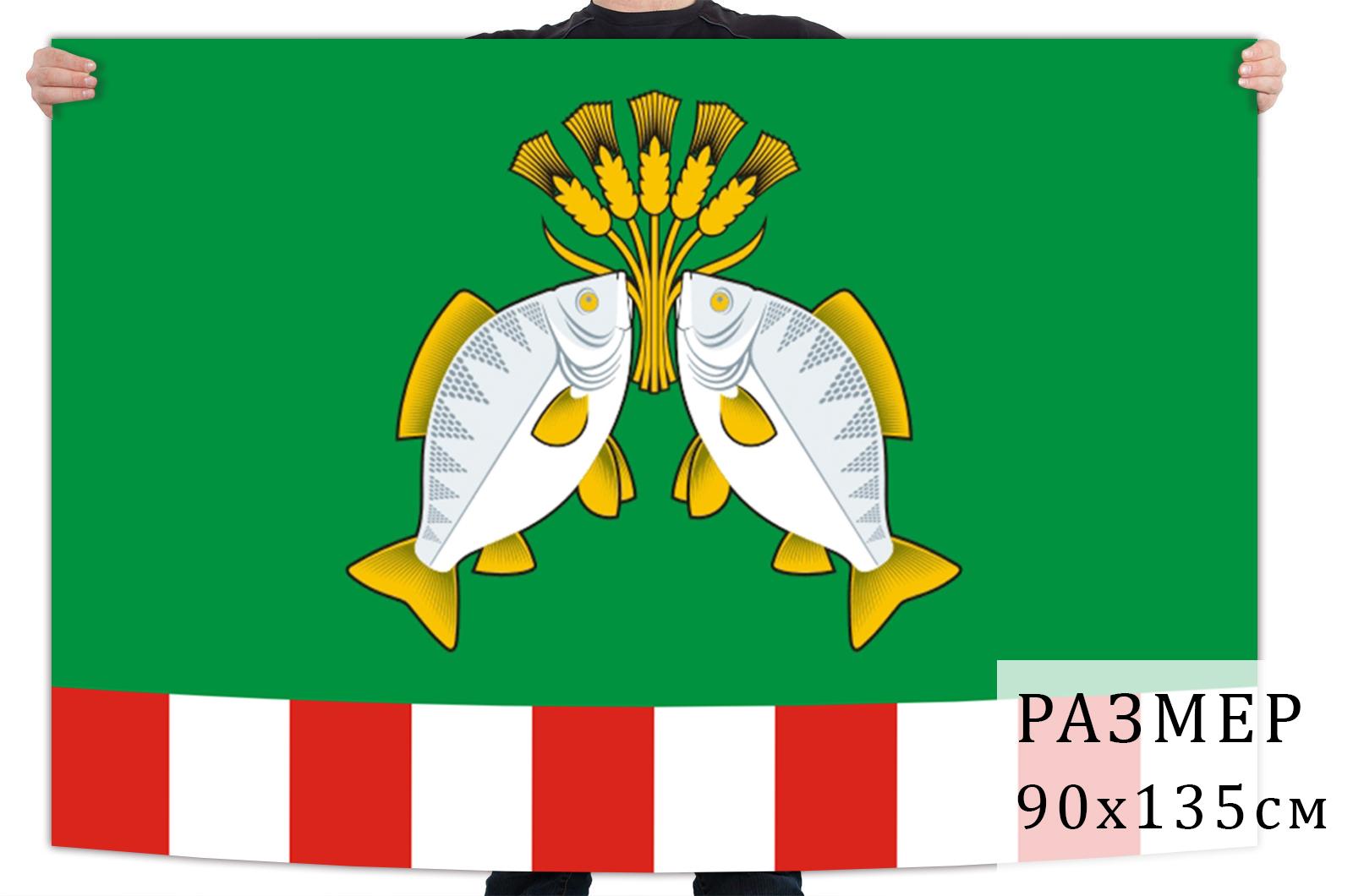 Флаг Казанского района Тюменской области