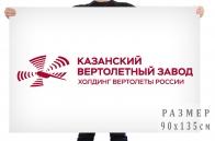 Флаг Казанского вертолётного завода
