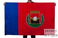 Флаг Кемерово