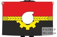 Флаг Кемеровского городского округа