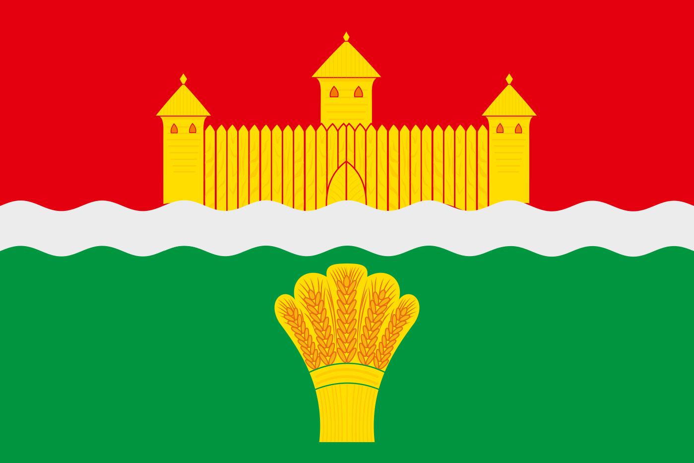 Флаг Кемеровского района
