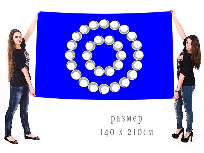Большой флаг Кемского района Республики Карелия