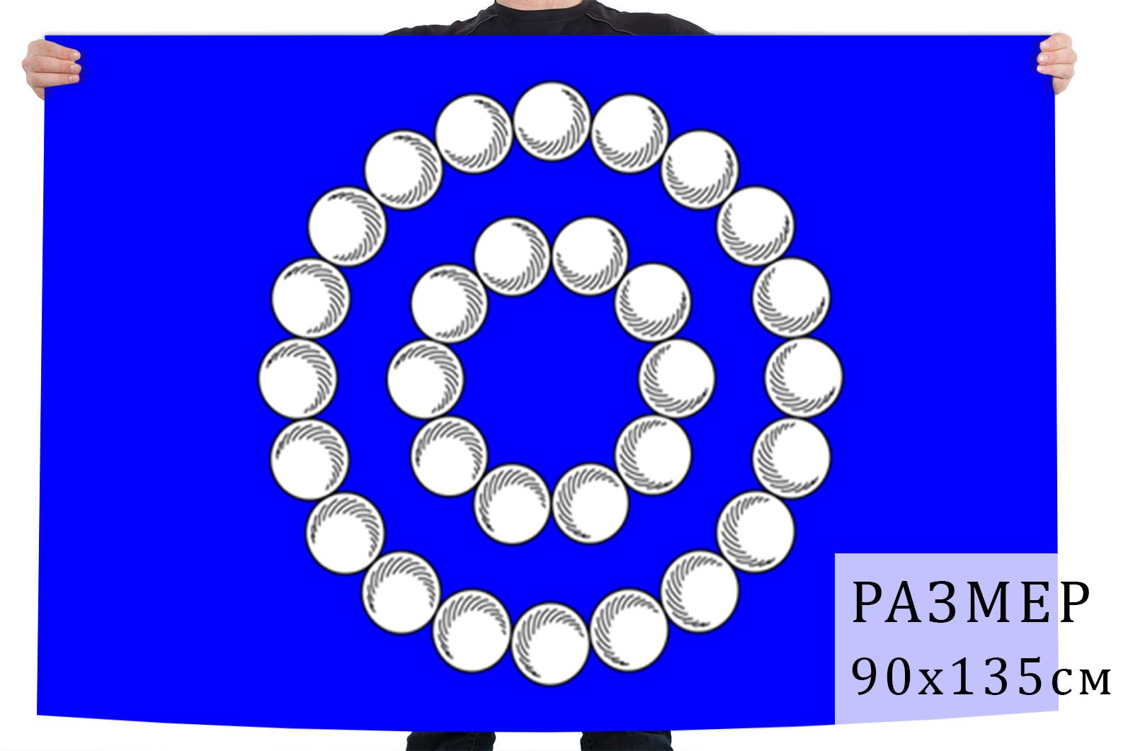 Флаг Кемского района Республики Карелия