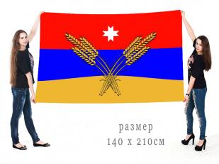 Большой флаг Кезского района