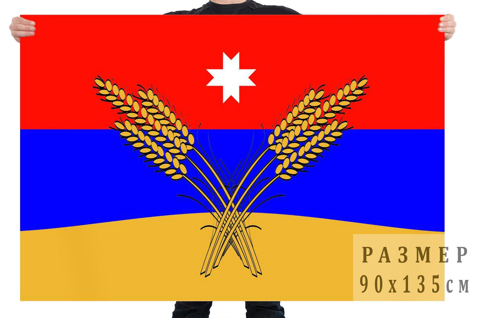 Флаг Кезского района