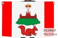 Флаг Кичменгско-Городецкого района