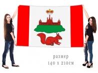 Флаг Кичменгско-Городецкого муниципального района