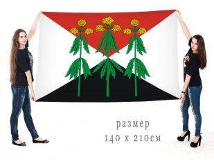 Большой флаг Кимовского района
