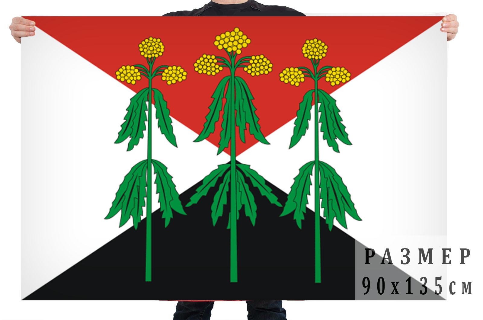 Флаг Кимовского района