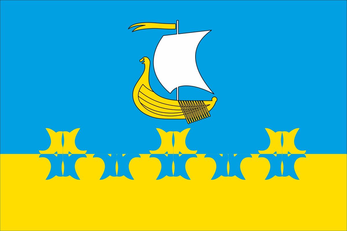 Флаг Кимр