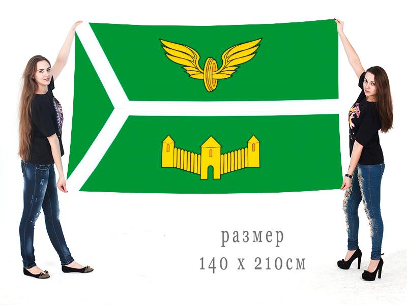 Большой флаг Кинеля