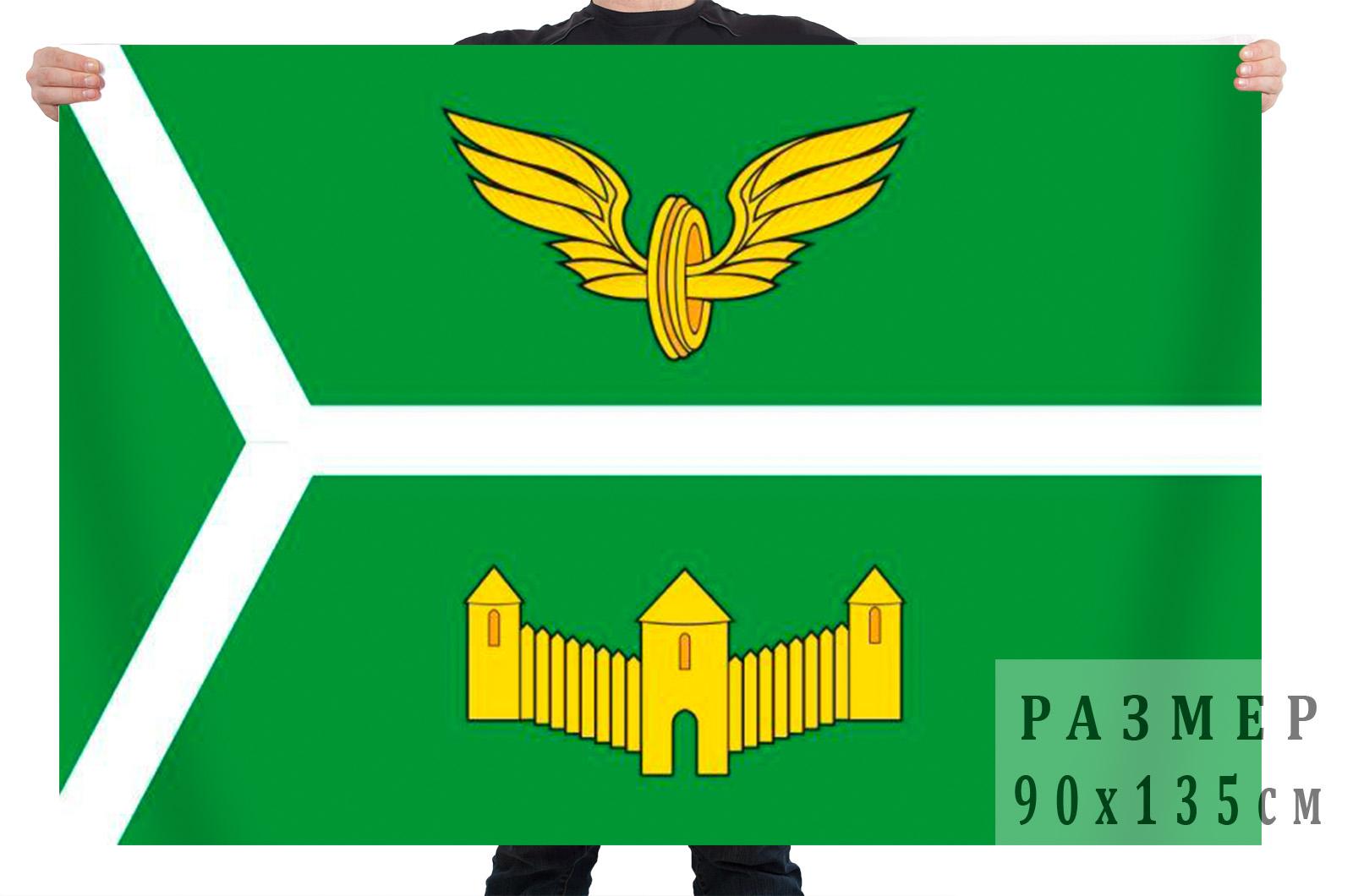 Флаг Кинеля