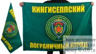 "Флаг ""Кингисеппский ПогО"""